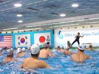 8月/第1回韓国アクアエクササイズ国内総会(Seoul Korea)