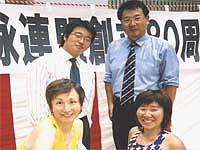 10月/岩手水連80周年アクアイベント(盛岡市)