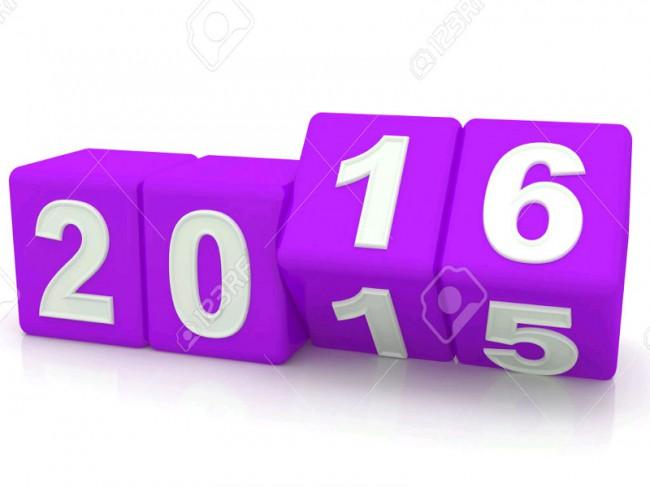 2015年から2016年へ