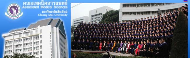 Thailand ChiangMai University