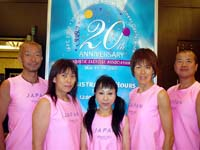 5月/IAFC'07(Orlando)日本代表プレゼンター 吉田賢一 塚崎直美 若林淑子 冨士隆枝