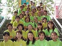 7月/第2回セラピーシンポジウム実行委員会