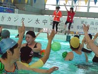 4月/いきいきカンタン水中運動(愛媛県松山市)