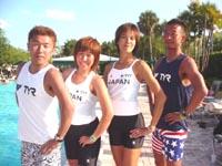 5月/IAFC'04(Orlando USA)日本代表プレゼンター 田沼栄一 西森央 塚崎直美 吉田賢一