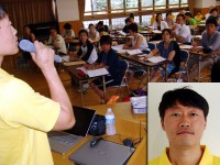 5 D11 Kim Jun Hong