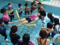 水中マッサージ 5