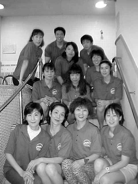 AEA Japan 1999 Training Specialists