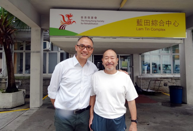 10月 香港リハビリセンター 顧問 1