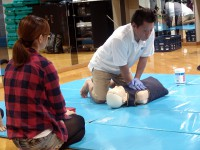 CPR #105 0