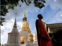 3月 7 タイ アクア会議へ